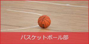 jhs_basketball_2