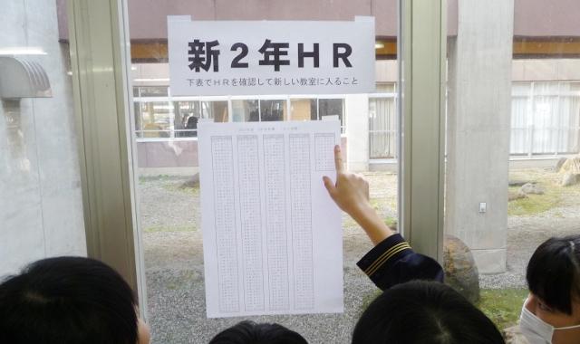 在校生出校と入学式